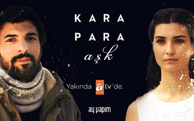 Aşk грязные деньги и любовь турция 2014